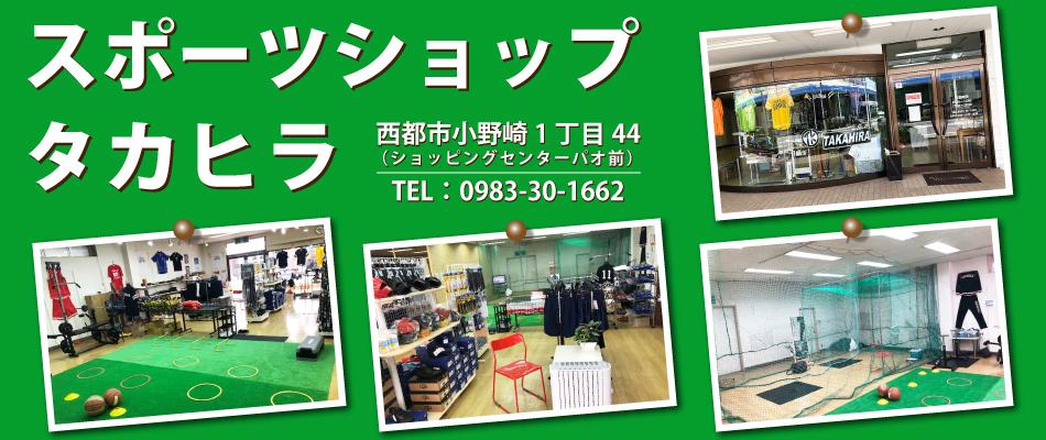 sports_shop